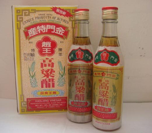 趙王高粱醋(一組2瓶共600cc)