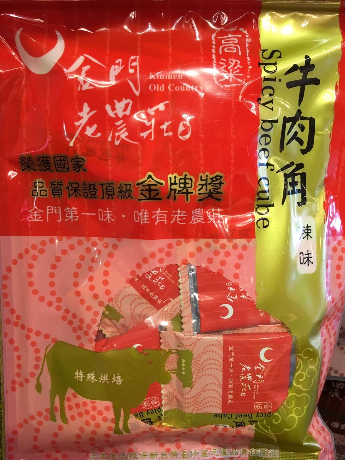 金門老農莊牛肉角(辣味)