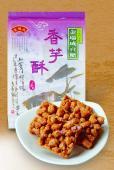 香芋酥(全素)