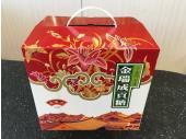 貢糖禮盒(6包入)