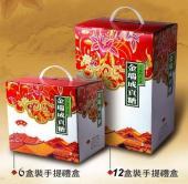 貢糖禮盒(12包入)
